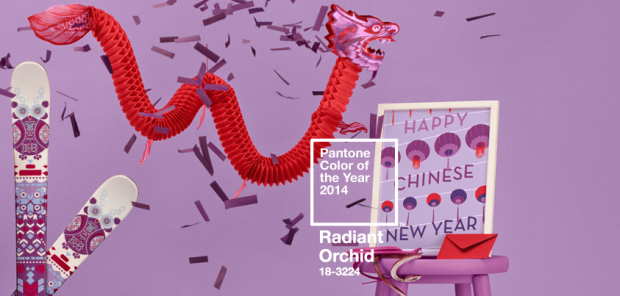 PANTONE 18-3224 Radiant Orchid